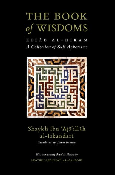 Cover - The Book of Wisdom - Kitab al-Hikam