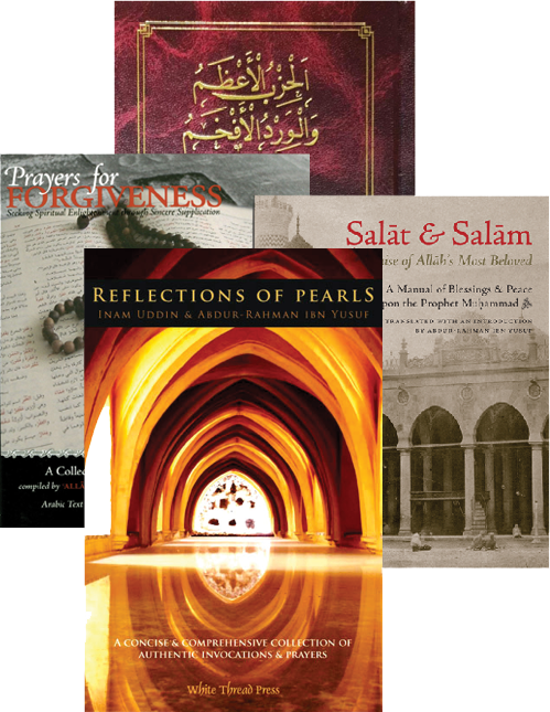 Dua Book Bundle
