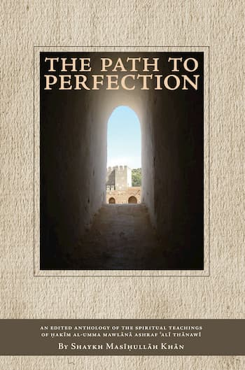 Book Cover - The Path To Perfection - A Spiritual Anthology