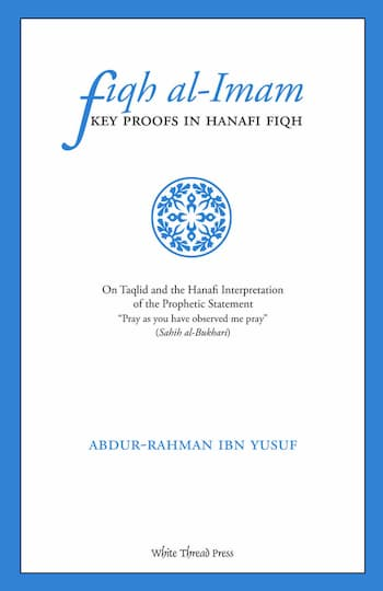 Fiqh-al-Imam Book Cover