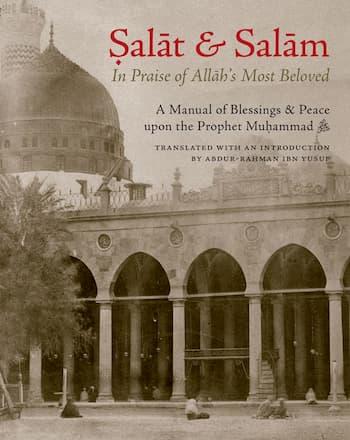 Salat and Salam