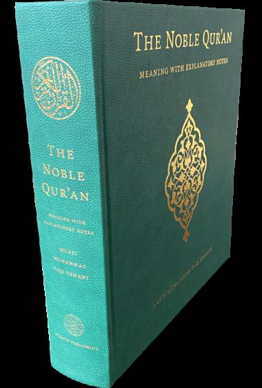 Noble-Quran-Deluxe