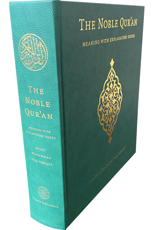 The Noble Qur'an Translation – The Deluxe Edition