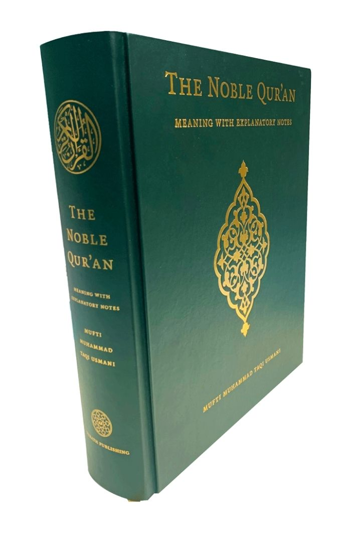 The Noble Qur'an Translation (M Taqi Usmani)