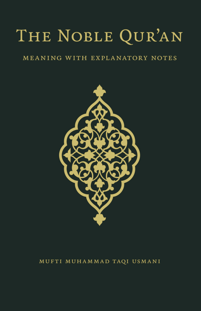 The Noble Qur'an Translation – The Standard Edition