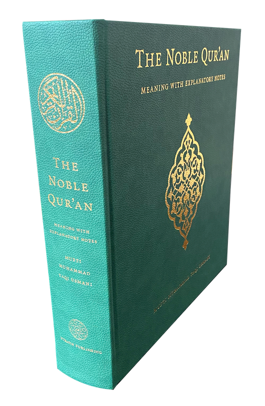 Handbook of a Healthy Muslim Marriage